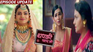 Thapki Pyar Ki 2 | 25th Oct 2021 Episode Update | Purab Ko Chodne Ki Hansika Ne Mangi Badi Kimat