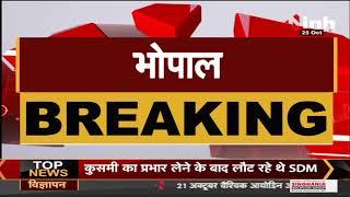 Byelection 2021 || BJP का मिशन उपचुनाव, चुनाव प्रचार में एक साथ नजर आएंगे दिग्गज नेता
