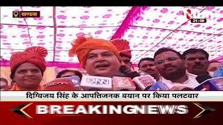 Union Minister Narendra Singh Tomar ने की चुनावी सभा, BJP के लिए वोट की अपील की