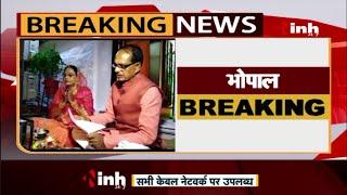 Madhya Pradesh CM Shivraj Singh Chouhan की पत्नी ने की Karwa Chauth की पूजा