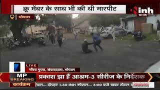 Bhopal में आश्रम 3 शूटिंग मामले में 4 आरोपियों के खिलाफ FIR, पुलिस ने किया गिरफ्तार