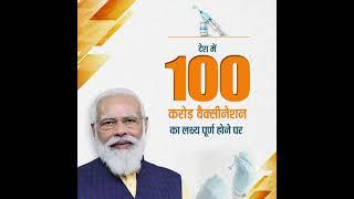 देखिए, भारत के टीकाकरण अभियान को लेकर क्या है जनता की राय।
