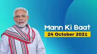 PM Shri Narendra Modi's #MannKiBaat with the Nation, 24 October 2021