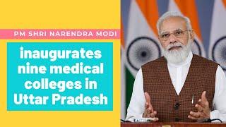 PM Shri Narendra Modi inaugurates nine medical colleges in Uttar Pradesh