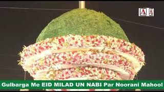Gulbarga Me Milaad Un Nabi Ka Decoration
