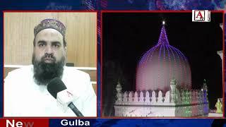 Gulbarga Me Hujjra e Salwatun Nabi (S.A.W) Ke 2 Saal Aur Meelad e Qatam Ul Anbiya Conference