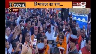 Himachal By Election: कौन जीतेगा हिमाचल का रण... दाव पर कांग्रेस-बीजेपी की प्रतिष्ठा