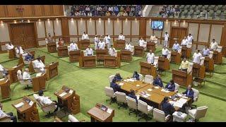 ????LIVE | Goa Assembly Session