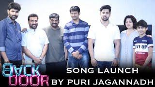 Back Door Movie Song Launch By Puri Jagannadh   Poorna   Teja Tripurana   Karri Balaji   BhavaniHD