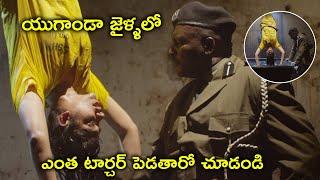 Watch Great Escape Full Movie Now On Youtube | యుగాండా జైళ్ళలో టార్చర్ | Parthiepan | Rima Kallingal