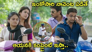 ఇంకోసారి నావెంట పడితే | Nayanthara Latest Telugu Movie Scenes | Santhanam | Udhayanidhi Stalin