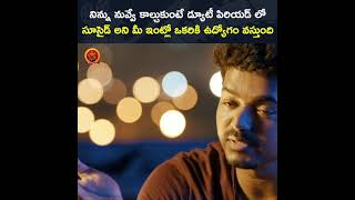 #Thupakki #Vijay #KajalAgarwal