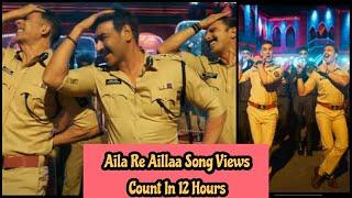 Aila Re Aillaa Song Views Count In 12 Hours, Sooryavanshi Ke Song Views Mein Aayi Tezi