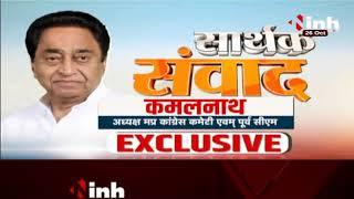 Madhya Pradesh PCC Chief Kamal Nath Special Interview with Chief Editor Dr Himanshu Dwivedi