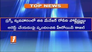 Top Braking News Around India   iNews