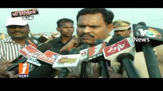 Tragedy In NTR Beach | Govt Officials Neglects In Kakinada Beach | BeCareful | iNews
