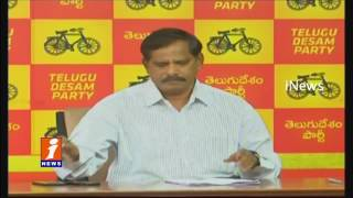 TDP Gave Importance To Migration Leaders | Cader Disspoints| iNews