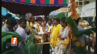 Minister Kollu Ravindra Participates Intintiki TDP Program In Gollalakoderu | West Godavari | iNews