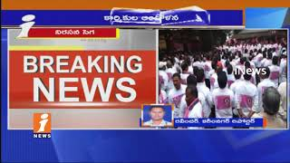 Singareni Employees Vs TBGKS Activists |Refused TRS Koppula Eshwar |Singareni Elections| iNews
