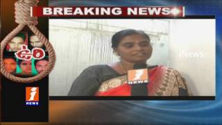 Dilsukhnagar Bomb Blast Victims Families Express Happy Over NIA Court Judgement | iNews