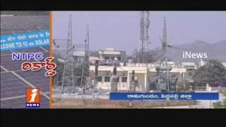 NTPC | Ramagundam Solar Power Plant Places No 1 In India | Telangana | iNews