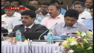 Chandrababu Conference With AP Collectors in Vijayawada | Gave Directions to Collectors | iNews