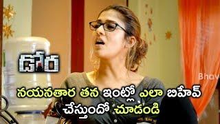 Nayantara Movie Scenes - Nayantara Behaviour With Ramaiah - Nayantara Comedy Scene
