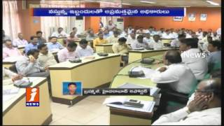 GHMC Started NALA Survey | iNews