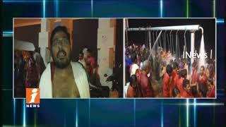 Huge Devotees At Temples In Narsapur   Karthika Masam Last day Celebrations   West Godavari   iNews