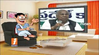 Dada Funny Conversation With V Hanumantha Rao His Comments On CM KCR | Pin Counter | iNews