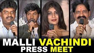 Malli Vachinda Movie Press Meet 2017 Latest Telugu Movies Bhavani HD Movies