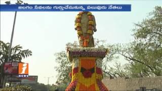 EX CM Jalagam Vengala Rao Birthday Celebration In Hyderabad | Jalagam Venkata Rao | iNews