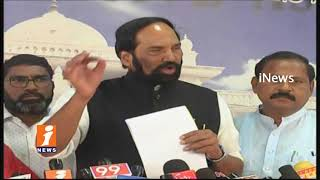 TPCC Chief Uttam Kumar Reddy Comments On TRS Govt Over Assembly Sessions Scheduled Issues | iNews