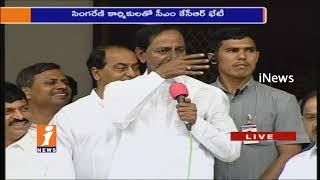 CM KCR Speech | Meeting With Singareni Employees In Pragathi Bhavan | iNews