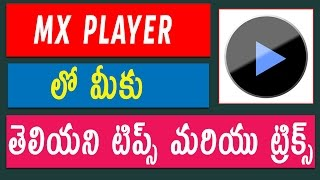 unknow mx player secret tips - mx player || hidden tips & tricks