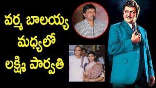 వర్మ బాలయ్య మధ్యలో లక్ష్మి పార్వతి  - Ram Gopal Varma about Biopic Lakshmi Ntr