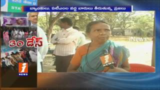 30 Days of Demonetisation Problems in Anantapur | iNews