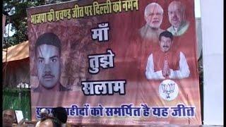बीजेपी ने सुकमा हमले में शहीद हुए जवानों को समर्पित की जीत, पार्टी ऑफिस के बाहर लगाया पोस्टर