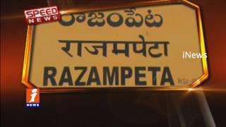AP And Telangana Speed News (18-01-2017)   iNews