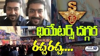 Suriya Fans Grand Celebrations at Singam 3 Movie Release | Suriya | Anushka | Shruti Haasan