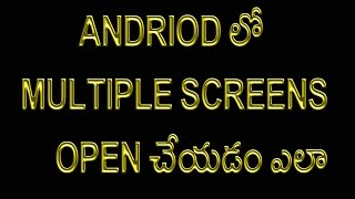 How to install Multi-Window Feature On Any Android Device | Telugu