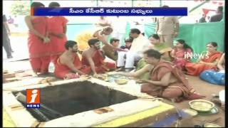 CM KCR Couple Performs Special Puja At New CM Camp Office | iNews