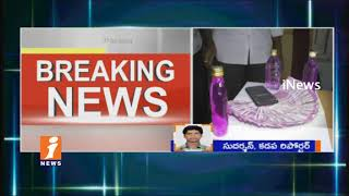 CTO Ramesh Reddy Catches Red Handed By ACB Over While Taking Bribe In Kadapa | iNews
