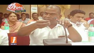 Why TRS Party Leaders Targets Nizamabad Collector | Loguttu | iNews