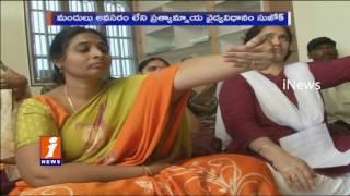 Sujok Therapy Free Medical Camp Conduct in  Vijayawada | iNews