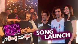 Shahrukh, Anushka, Imtiaz At Beech Beech Mein Song Launch | Jab Harry Met Sejal