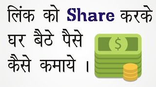 How to Make Money Online |  Earn  ₹ 10000-15000  by Using Whatsapp , Facebook ,