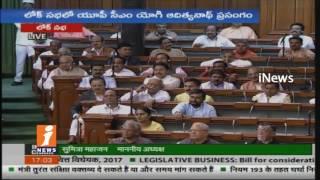 Development Of India Is Possible Under Modi Rule Says UP CM Yogi Adityanand In Lok Sabha | iNews