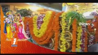 Sri Seetha Rama Uregimpu Yatra Held In Penugonda On Sri Rama Navami | iNews