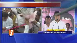 Minister KTR Speech After Lays Foundation Stone For Mission Bhagiratha Works  at Kompally | iNews
